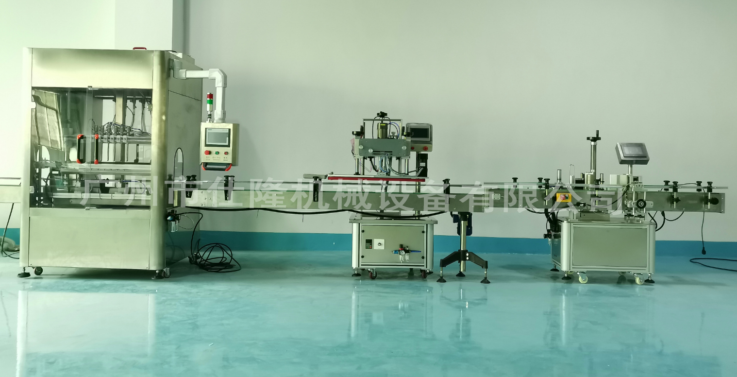 直线式灌装机生产线